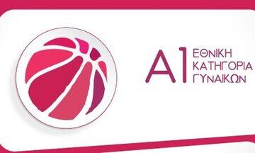 Α1 γυναικών μπάσκετ: Πέρασε απ΄ τα Χανιά ο Παναθηναϊκός (βαθμολογία)