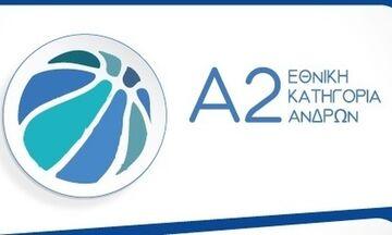 Α2 μπάσκετ: Νέα σπουδαία νίκη το Ψυχικό! (βαθμολογία)