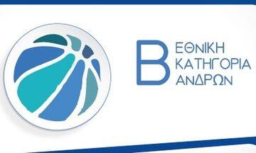 Β΄ Εθνική μπάσκετ: Λεοντόκαρδο Αιγάλεω 101-97 τον Έσπερο στην παράταση!