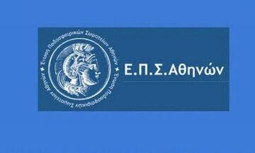 ΕΠΣΑ - ΕΠΣΑΝΑ: Όλα τα αποτελέσματα του Σαββατοκύριακου (18-19/1) στα γήπεδα της Αττικής
