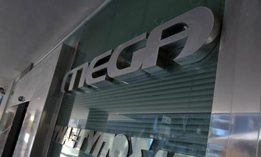 Νέο MEGA: Πότε ξεκινάει και ποιο το καινούργιο πρόγραμμα!