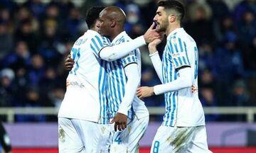 Serie A: Μεγάλο διπλό της Σπαλ στο Μπέργκαμο (βαθμολογία)