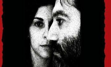 «Όφις και κρίνο»: Όταν ο Νίκος Καζαντζάκης έγραφε ως «Κάρμα Νιρβαμή»