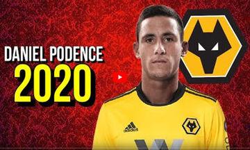 Στο youtube... έντυσαν ήδη τον Ποντένσε στα κιτρινόμαυρα της Γουλβς (vid)