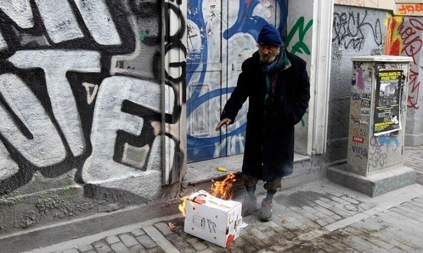 Δήμος Αθηναίων: Έκτακτα μέτρα προστασίας αστέγων λόγω των χαμηλών θερμοκρασιών