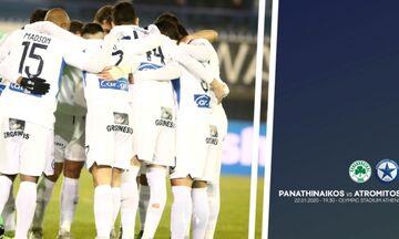Ατρόμητος: Η αποστολή για το ματς με τον Παναθηναϊκό (pic)