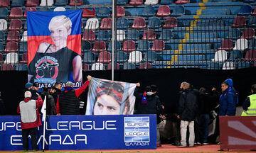 Πανό για τη Ρενάτα οι φίλοι της Κρίσταλ Πάλας (pic)