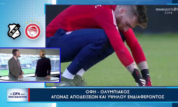 LIVE Streaming: ΟΦΗ - Ολυμπιακός (Pregame)
