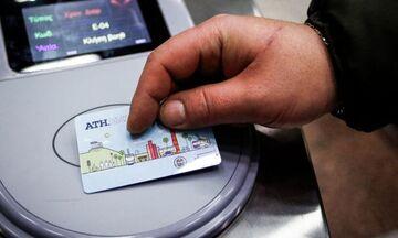 Ηλεκτρονικό εισιτήριο ΟΑΣΑ: Δυνατότητα online φόρτισης και των απρόσωπων καρτών