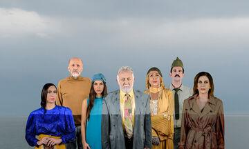 7 αναζητήσεις: Η πρώτη παραγωγή της χρονιάς στο Δημοτικό Θέατρο του Πειραιά!