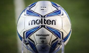Super League 1: Στη Λαμία ο ΠΑΟΚ, με Ξάνθη ο Άρης