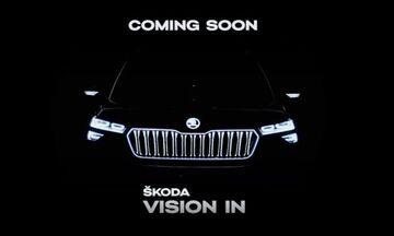 Πρώτες εικόνες από το νέο SUV της Skoda (vid)