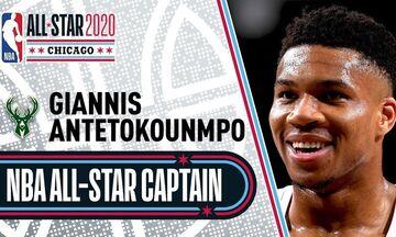 2020 NBA All Star Game: Αρχηγός για 2η σερί χρονιά ο Αντετοκούνμπο!