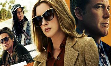 Το Τελευταίο Πράγμα που Ήθελε: Η νέα ταινία των Αν Χάθαγουεϊ και Μπεν Άφλεκ στο Netflix!