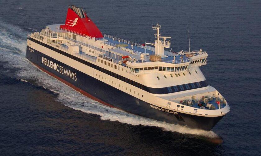 Nέο όνομα για το πλοίο «Νήσος Μύκονος»