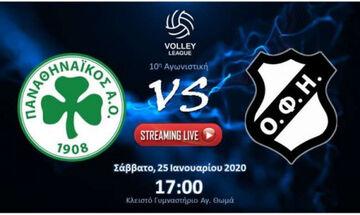Volley League ανδρών: Live streaming: Παναθηναϊκός-ΟΦΗ 3-0