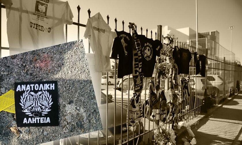 Οπαδοί του ΠΑΟΚ έριξαν φέιγ βολάν στον τόπο που δολοφονήθηκε ο Τόσκο  (pic)