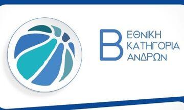Β΄ Εθνική μπάσκετ: Ανέβηκε στην κορυφή ο Πανερυθραϊκός, «διπλά» Αιγάλεω και Εθνικός