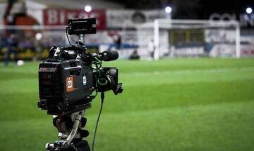 Τηλεοπτικό πρόγραμμα: Σε ποια κανάλια θα δούμε Ολυμπιακός-ΠΑΟΚ, ΠΑΟΚ-Βόλος, Λαμία-Αστέρας Τρίπολης