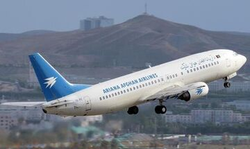 Συνετρίβη αεροσκάφος με 83 επιβάτες στο Αφγανιστάν