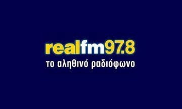 Τα πάνω - κάτω στον Real FM: «Κόπηκε» το αθλητικό!