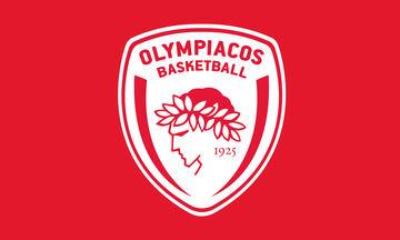 Ολυμπιακός: Ανακοίνωση για τα εισιτήρια με Μπασκόνια