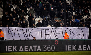 Έξαλλοι οπαδοί του ΠΑΟΚ στα γραφεία της ΝΔ στη Θεσσαλονίκη! - Στο σημείο δυνάμεις των ΜΑΤ (vid)