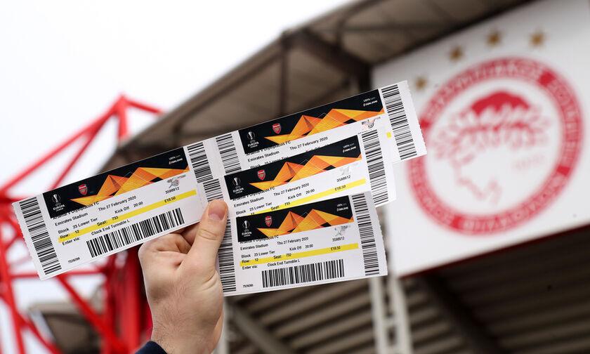 Ανακοίνωση του Ολυμπιακού για τα εναπομείναντα εισιτήρια με την Άρσεναλ στο Λονδίνο