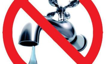 ΕΥΔΑΠ: Διακοπή νερού σε Ιλίσια, Γλυκά Νερά, Ζωγράφου, Μοσχάτο, Σαλαμίνα