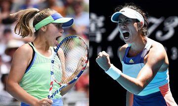 Κένιν - Μουγκουρούθα: Σε ποιο κανάλι θα δούμε τον τελικό του Australian Open