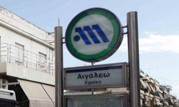 Μετρό, Αγία Μαρίνα - Αιγάλεω: Τηλεφώνημα για βόμβα