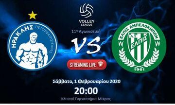 Volley League ανδρών: Live Streaming :Ηρακλής-Ελπίς Αμπελοκήπων (20.00)