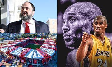 Καραϊσκάκη, νέα Αθλητική Κυριακή, νέα βαθμολογία, «υποβιβασμός» του Παναθηναϊκού και... Κόμπι