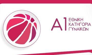 Α1 γυναικών μπάσκετ: Ο Σπόρτιγκ νίκησε τον ΠΑΟΚ, «διπλά» Ελευθερία Μοσχάτου και ΠΑΟ (βαθμολογία)