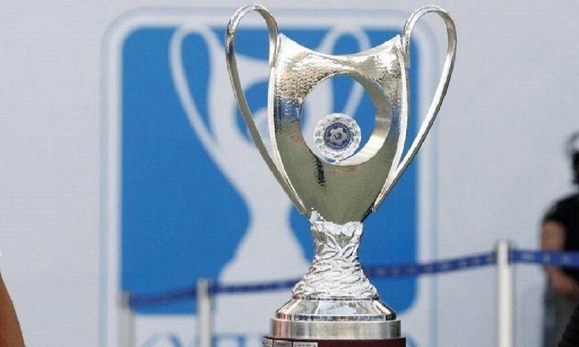 Κύπελλο Ελλάδος: Κληρώνει (20/2) για Ολυμπιακό, ΠΑΟΚ, Άρη, ΑΕΚ στα ημιτελικά