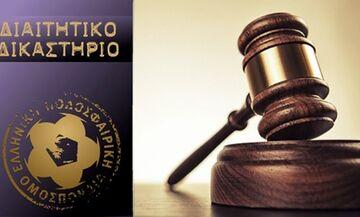 Βέροια: Αφαίρεση τριών βαθμών για τον Μίλιεβιτς