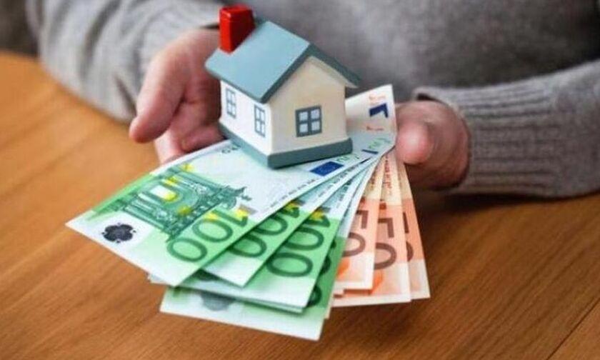Ελάχιστο Εγγυημένο Εισόδημα (πρώην ΚΕΑ) Φεβρουαρίου 2020: Ημερομηνία πληρωμής