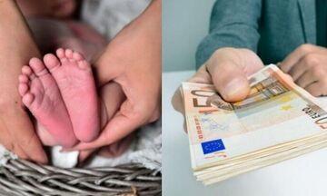 Τι προβλέπει ο νόμος για το επίδομα γέννησης