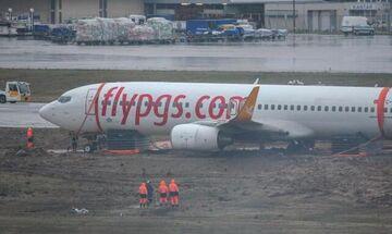 Συγκλονιστικό βίντεο: Αεροσκάφος κόπηκε στα τρία στην Κωνσταντινούπολη