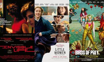 Νέες ταινίες: Η Αόρατη Ζωή της Ευρυδίκης Γκουσμάο, Μικρές Κυρίες, Αρπακτικά Πτηνά