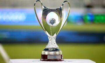 Κύπελλο: Την Τετάρτη (12/2) Ολυμπιακός - Λαμία και Παναθηναϊκός - ΠΑΟΚ