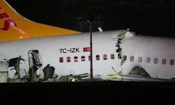 Κωνσταντινούπολη: Bίντεο-ντοκουμέντο μέσα από το κομματιασμένο αεροπλάνο