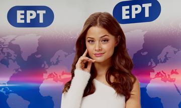 Eurovision 2020: Η αδελφή της Στεφανίας Λυμπερακάκη είχε παίξει στην Εθνική Ελλάδας!