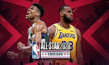 2020 NBA All Star Game: Ποιους πήρε ο Αντετοκούνμπο, ποιους ο Λεμπρόν Τζέιμς