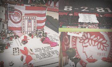 Τραγωδία Θύρας 7: Όταν το ελληνικό ποδόσφαιρο βάφτηκε κόκκινο