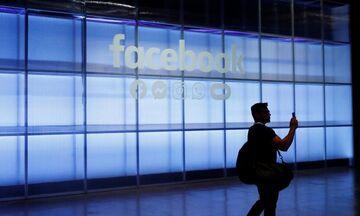 Facebook: Η νέα του εικόνα - Dark Mode και πιο «καθαρή» εμφάνιση
