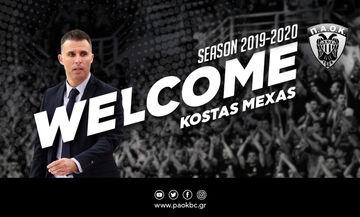 ΠΑΟΚ: Ανακοίνωσε τον Κώστα Μέξα ως νέο προπονητή του