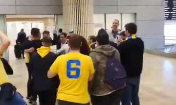Ο Σφαιρόπουλος φτάνει στο αεροδρόμιο και... «Γιάννης, Γιάννης, σ' αγαπώ»