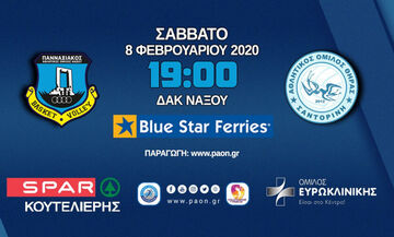 Volley League γυναικών: Live streaming: Πανναξιακός - Α.Ο. Θήρας (19.00)