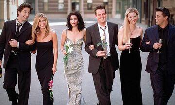 Friends reunion: Ξανασμίγουν «τα φιλαράκια»!